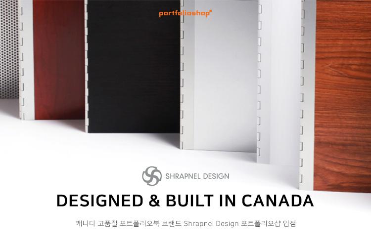 Shrapnel_Design_banner_small.jpg