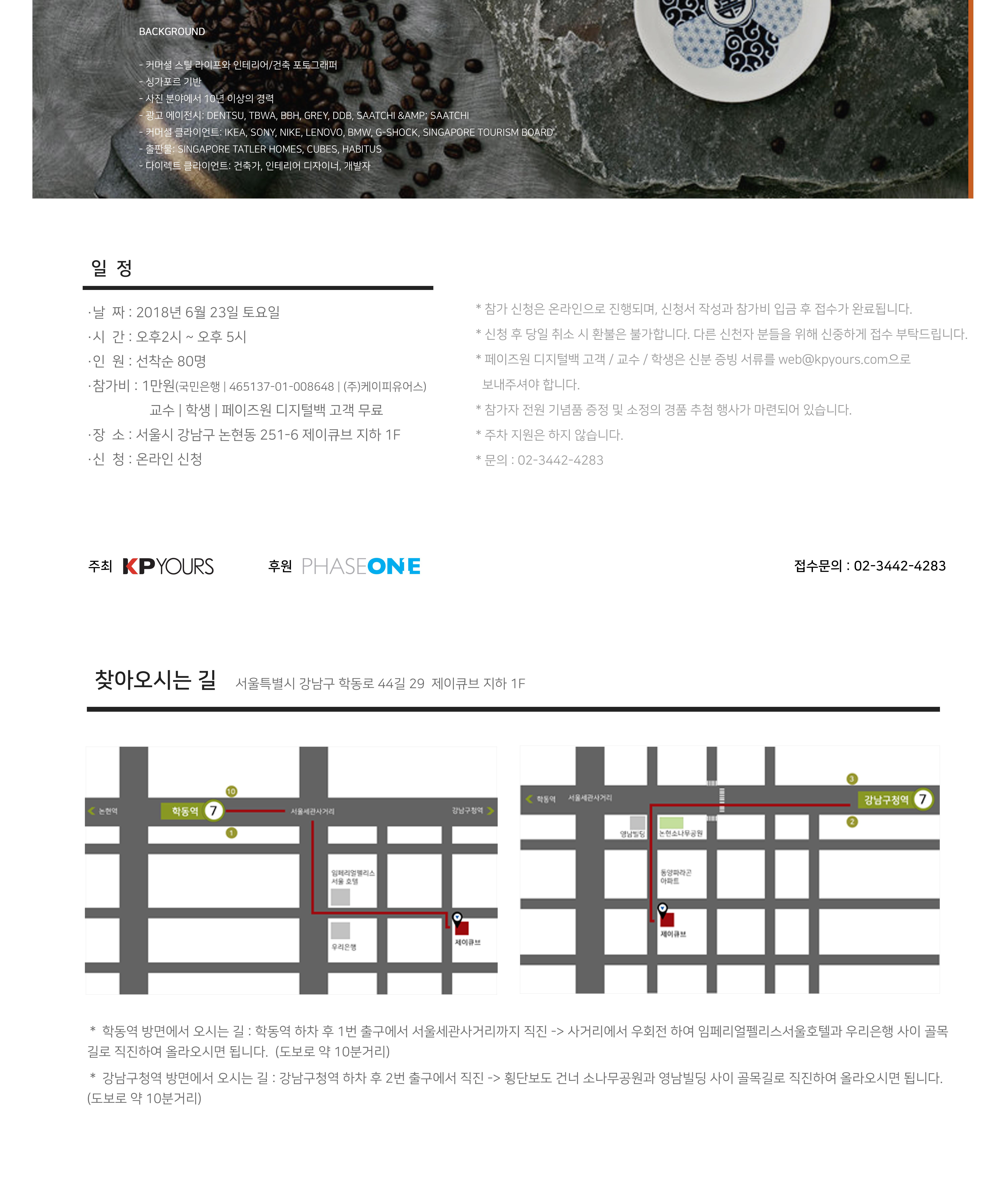 xin_poster4-copy_04.jpg