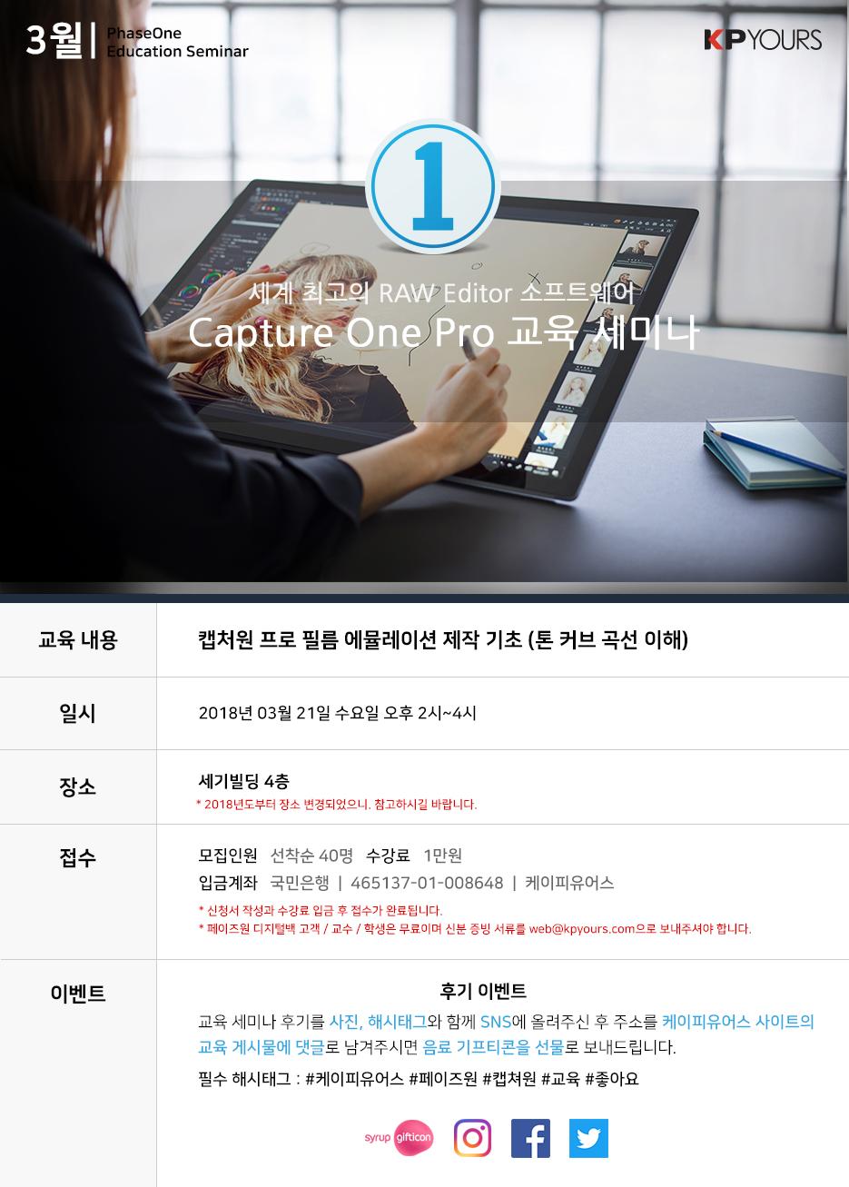 copy_01.jpg