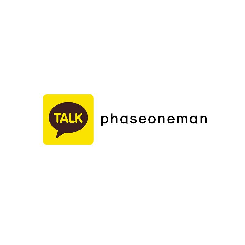 phaseoneman.png