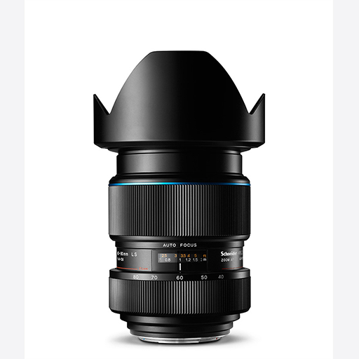 Phase One Lenses